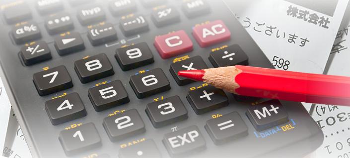 FX税金計算と節税特集!